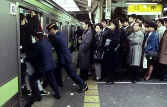 Train Pusher