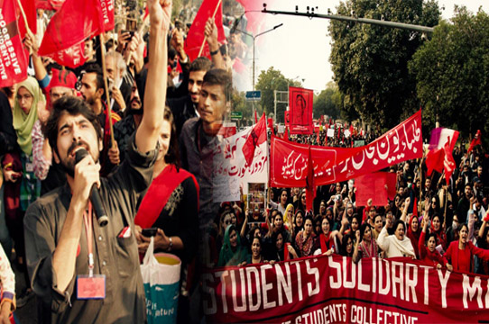 Student politics in Pakistan