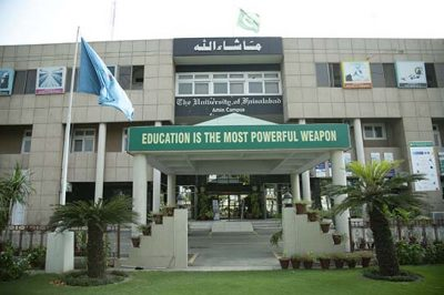 Best Things to See at The University Of Faisalabad