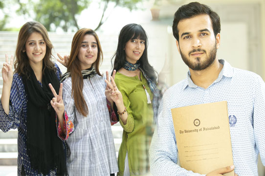 Scope of Business Administration in Pakistan