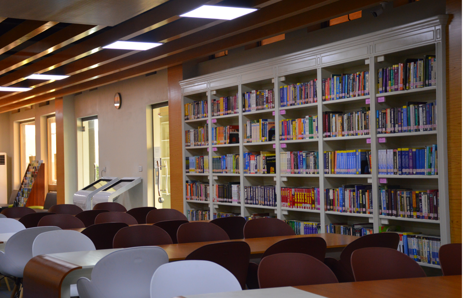 Library inside view