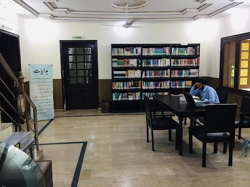 govt library